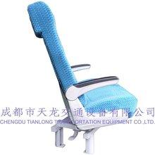 TZY1-HX-C7 (Double)3-3 Motor Car Passenger Seat