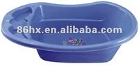 Portable design small plastic baby bathtub