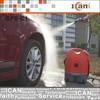 GFS-C1-portable car washer 12v