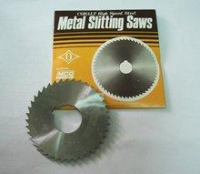 Metal slitting saw cutter