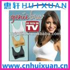 Alibaba express Genie Bra / Yoga sports bra / Yoga vest for lady Yoga sports bra