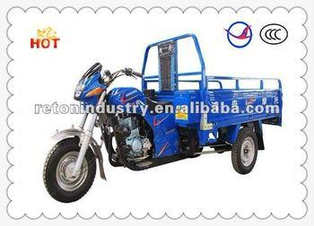 150CC/200CC/250CC three wheel motorcycle