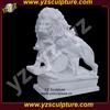 Hunan white marble lion statue AMSN-A038A