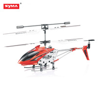 SYMA S107G aircraft for sale scrap & plane trader for fly model with helicopter gyroscope