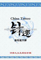 2012 Newest tattoo design book(TB-142)