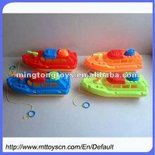 Seach Boat Toys For Children