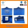 3 x 3m square gazebo with window