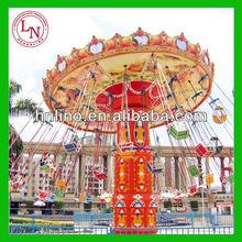 2012 Thrill indoor/ outdoor amusement attractions flying chair ride