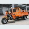 hydraulic three wheel motorcycle on sale