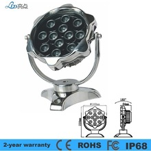 12W Round IP68 submersible led light for swimming pool 12v