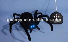 GY26709 new design black remote control four-way spider