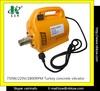 Turkey type 750W/220V electric concrete vibrator