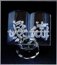 crystal quran muslim, islamic Crystal Quran crystal gifts