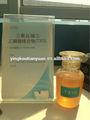 Boro trifluoride triethanolamine complejo / T313