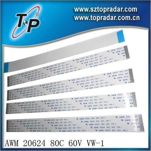 AWM 20624 80C 60V VW-1 (Optical Pickup Wire) (Flexeble Flat Cable FFC)