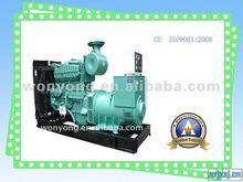 generator prices pakistan CUMMINS ENGINE