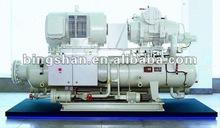 Bingshan Screw Type Ammonia Refrigeration Compressor
