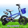 12 inch gas pocket bikes kids