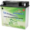 electric atv EPE4F4B-BF2 12V 12.5AhLiFePO4 Motorcycle Battery Pack