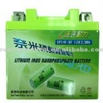 jet skis EPE LiFePO4 motorcycle battery pack EPE4F2-BF 12V 4.6Ah