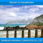 xiamen to kazakistan railway container freight