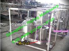 beef omasum/ tripe cleaning machine