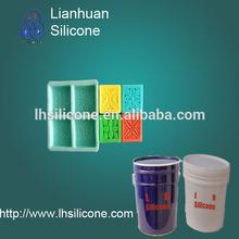 High duplication times RTV-2 silicon rubber, Similar to Wacker, Dow Corning, KCC, ACC