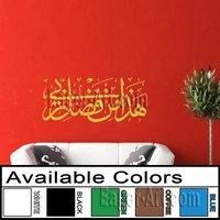High quality art deco stickers home