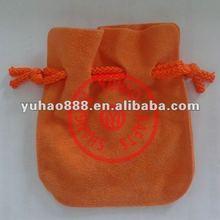 Gift Drawstring Pouch Bag