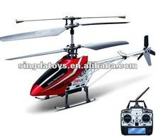 F629 2.4G 4CH MJX Servo RC Helicopter