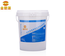 Cement Based Permeable Crystallization Waterproofing