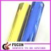 Korean Metallic heat transfer vinyl/metal color heat transfer film
