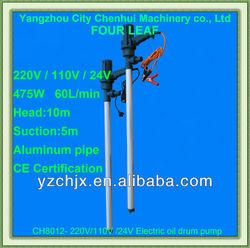 CH8012- Series Barrel Pump, electric drum pump, 220V, transfer diesel oil,