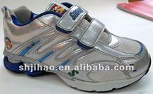 Children Air Sports Running Shoes