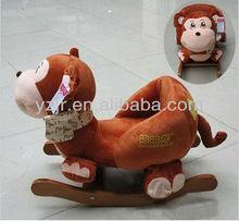 plush rocking monkey