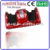body massage vibrator professional