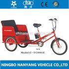 TC8001e 2014 hot sale two seat electric Pedicab TC8001e