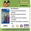 PE 20g AB Adhesive, AB Glue