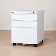 Filing cabinet/steel filing cabinet under the desk