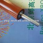 for HP4000 Lower Pressure Roller