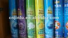 Air freshener Spray,320ML,room car toilet liquid air freshener,chemical product