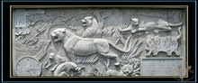 Marble relief with animals carving