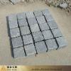 dark grey patio stone steps