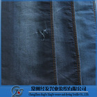 JF-CPS215 8.9OZ COTTON POLYESTER SPANDEX DOUBLE-LAYER FABRIC