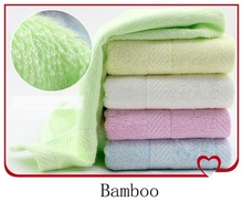 Terry plain color Bamboo fabric towel