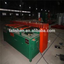 Tenon-folding machine Solar energy water production equipment