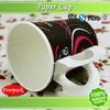 china FDA custom printed paper coffee cups with handles(FPSSE4OZ)