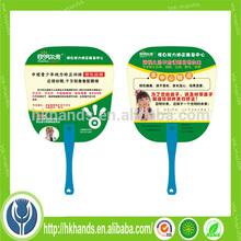 Summer popular hand fan plastic,plastic fan