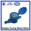 Multi-jet, vane wheel, dry-dial water flow rate meter