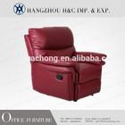 HC-H006 modern top quality recliner sofa lazy boy